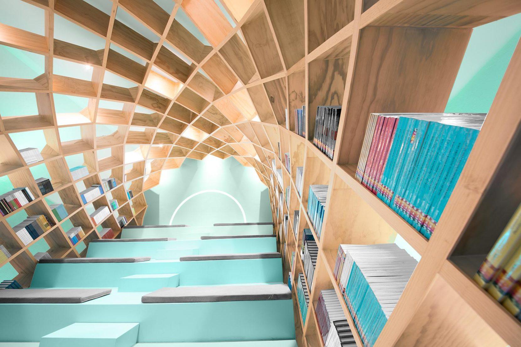 interior de la biblioteca conarte